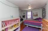 1330 Brunswick Ave - Photo 35