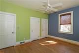 917 Maryland Ave - Photo 16