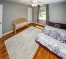 3856 Windsor Gate Rd - Photo 20