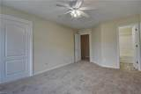 2399 Old Greenbrier Rd - Photo 25