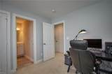 3735 Surry Rd - Photo 20
