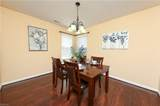 1109 Kings Mill Ct - Photo 10