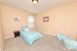 1109 Kings Mill Ct - Photo 21