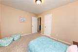 1109 Kings Mill Ct - Photo 22