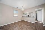1417 Peartree Arch - Photo 13