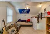 748 Albemarle Ct - Photo 16