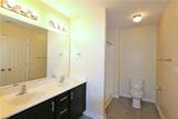 188 Hemisphere Cir - Photo 25
