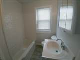 10 Byers Ave - Photo 6