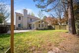2300 Londale Ct - Photo 35
