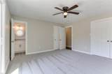 1120 Murray Dr - Photo 4