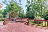 616 Wickwood Dr - Photo 10