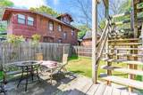 4211 Colonial Ave - Photo 4