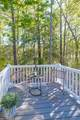 2402 James River Trl - Photo 10