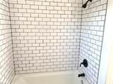121 Wall St - Photo 17