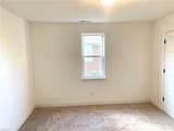 121 Wall St - Photo 7