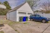 2300 Harrell Ave - Photo 5