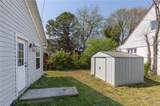 1034 Wall St - Photo 17