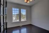 3023 Pleasant Ave - Photo 7