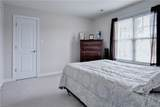 300 Mansion Rd - Photo 21