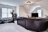 300 Mansion Rd - Photo 31