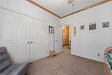 109 Holly Cove St - Photo 8