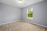 1029 Canal Dr - Photo 19