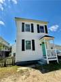 9719 13th View St - Photo 1
