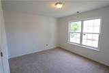 1276 Ferry Point Rd - Photo 40