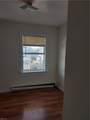 1320 Prentis Ave - Photo 4