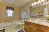 5529 Old Providence Rd - Photo 26