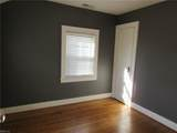 225 Chesterfield Rd - Photo 32
