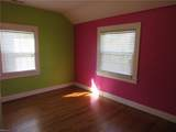 225 Chesterfield Rd - Photo 33