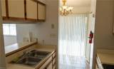 3690 Towne Point Rd - Photo 2