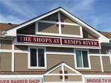 1349 Kempsville Rd - Photo 3