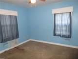 5315 Huntington Ave - Photo 26