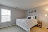 5040 Kelso St - Photo 28