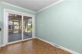 5318 Orion Ave - Photo 20