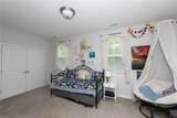 2113 Millville Rd - Photo 30