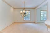 233 Woodmere Dr - Photo 4