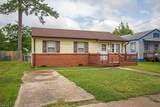 7924 Ardmore Rd - Photo 2
