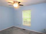 7990 Founders Mill Way - Photo 26