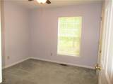 7990 Founders Mill Way - Photo 31
