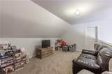 8223 Brown Ave - Photo 21