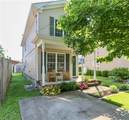 2202 Miller Ave - Photo 4