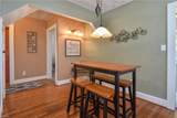 316 Brightwood Ave - Photo 14