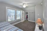 316 Brightwood Ave - Photo 44