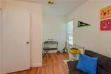 1629 King William Rd - Photo 13
