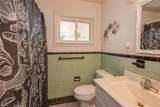1629 King William Rd - Photo 14