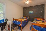 1629 King William Rd - Photo 15