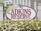 420 Adkins Arch - Photo 2